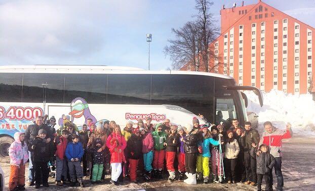 okul gezileri kayak turları
